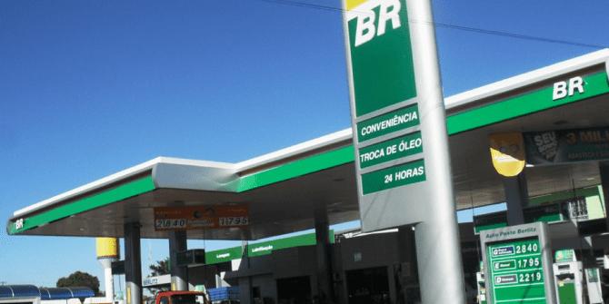 BRDT3 – IPO da BR Distribuidora: vale a pena participar? [Relatório Grátis]