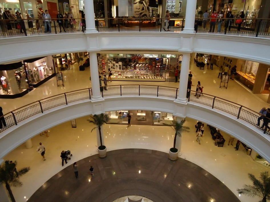 SHPH11: Saiba mais sobre o fundo proprietário do Shopping Pátio Higienópolis