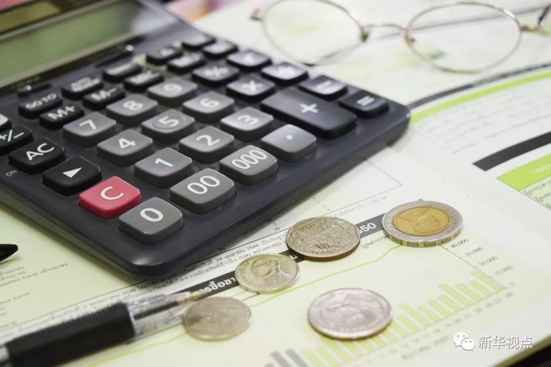Entenda como a taxa de carregamento incide sobre os planos de previdência