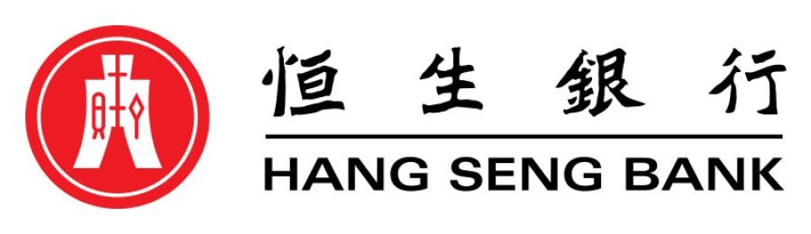 Hang Seng: saiba mais sobre o principal índice da Bolsa de Hong Kong