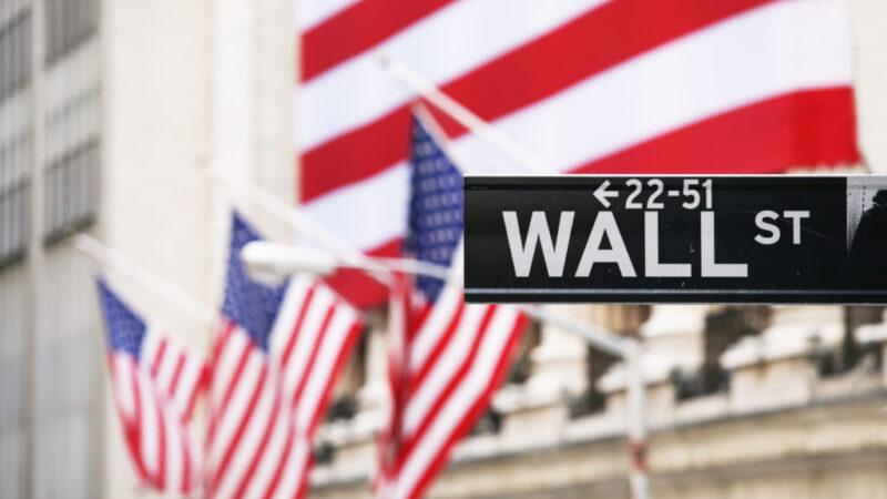 Resumo da Semana: Joe Biden é o novo presidente dos EUA; Mercado Livre pode operar como instituição financeira, decide Banco Central; CVM esclarece dúvidas sobre atuação de influenciadores no mercado; Copel Telecom é vendida por R$ 2,39 bilhões para fundo de investimento.