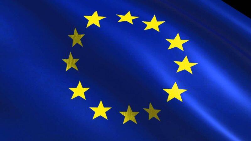 EURP11: ETF de ações europeias negociado na B3