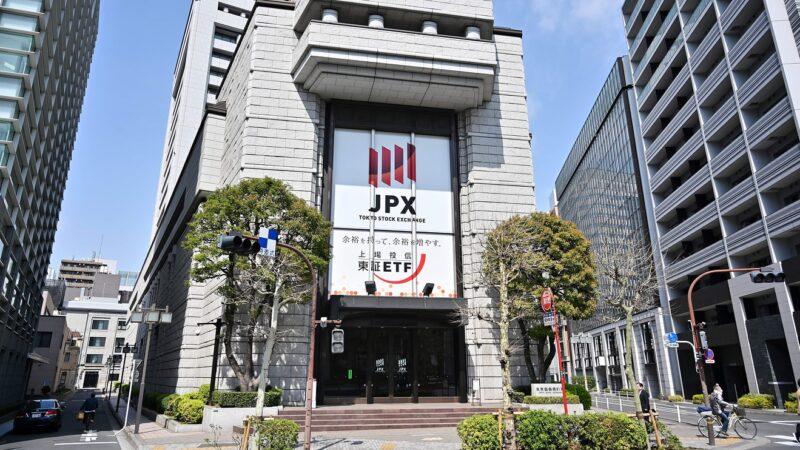 Bolsa de Valores de Tóquio: conheça maior bolsa da Ásia
