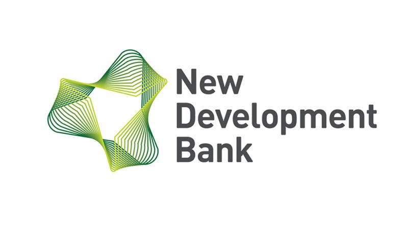 Novo Banco de Desenvolvimento (NBD): entenda seu funcionamento