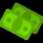 Forte geração de caixa e lucro